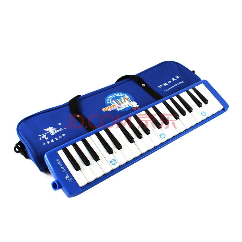 天鹅37键口风琴 儿童教学口风琴 原版教材 手提包