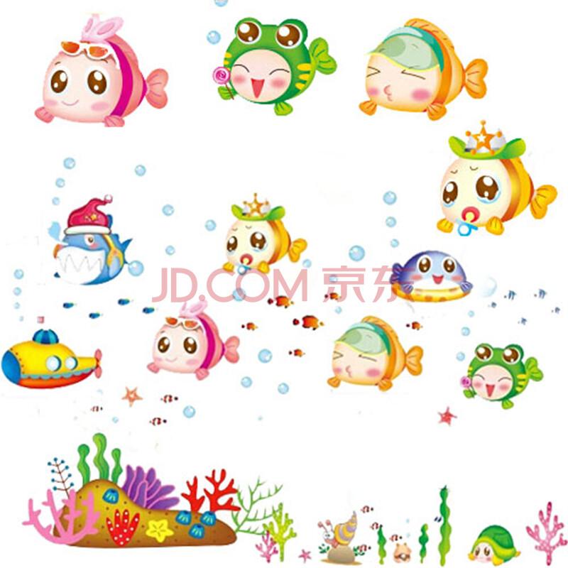 海底总动员防水卫生间浴室厕所瓷砖贴儿童房卡通墙