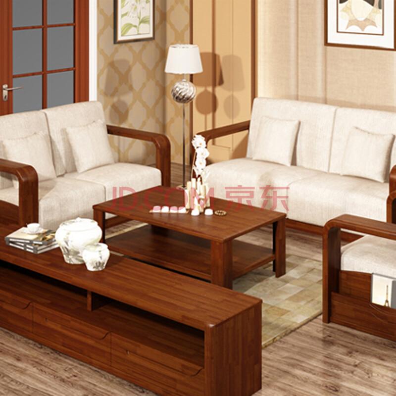 华日家居 现代中式 实木沙发 全实木茶几 电视柜 组合 客厅家具