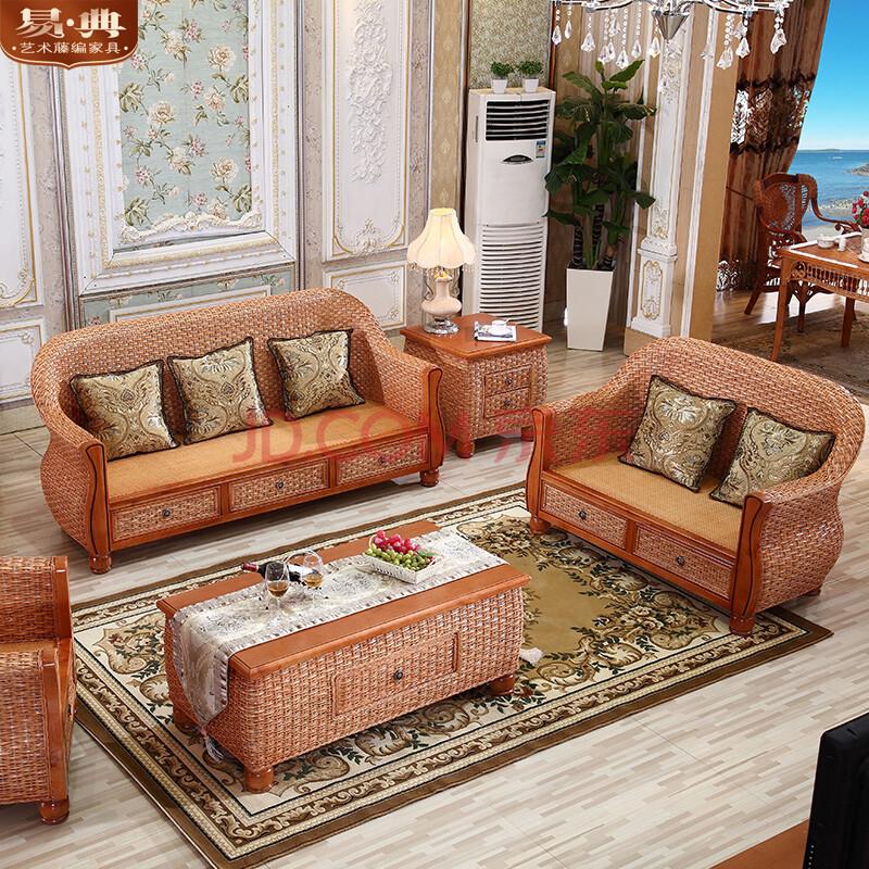 天然藤沙发客厅藤沙发组合藤艺藤编藤椅沙发五件套 带