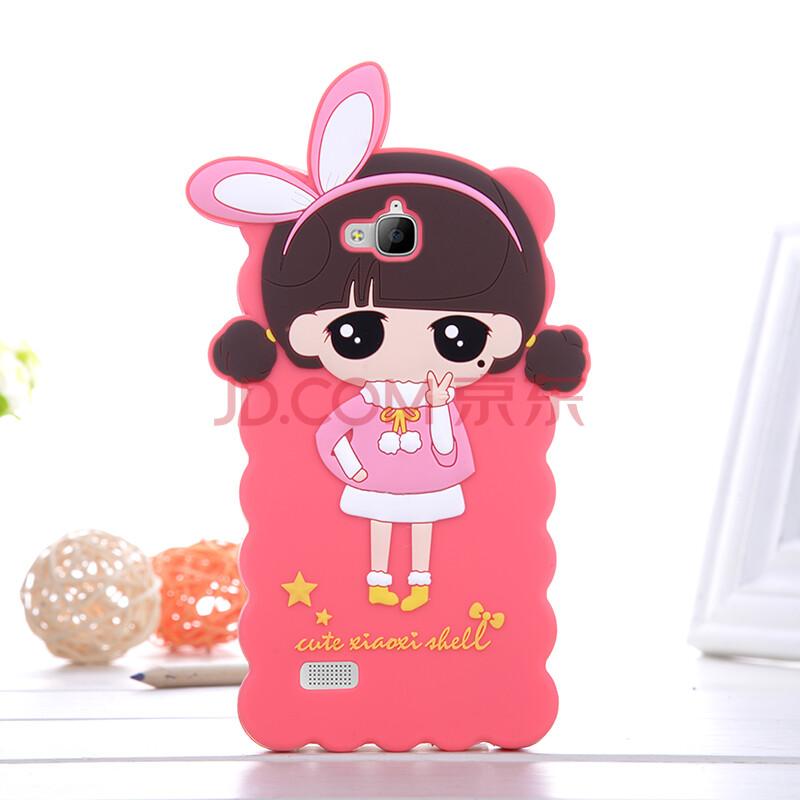 乐天游 硅胶手机壳保护套 适用于华为荣耀3c 萌兔 西瓜红