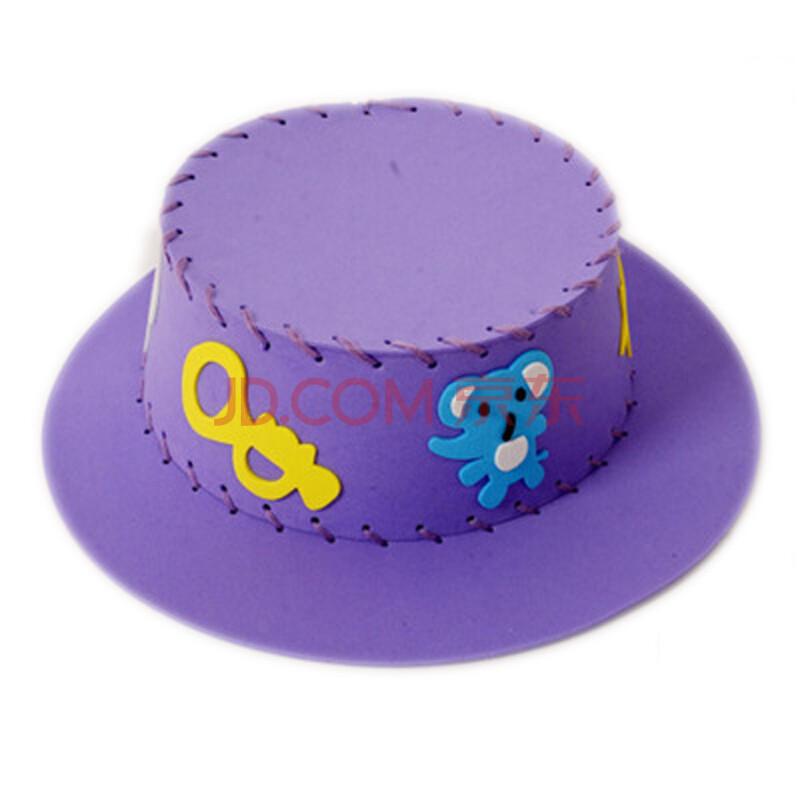 儿童手工制作材料包幼儿园益智玩具礼品无纺布帽子