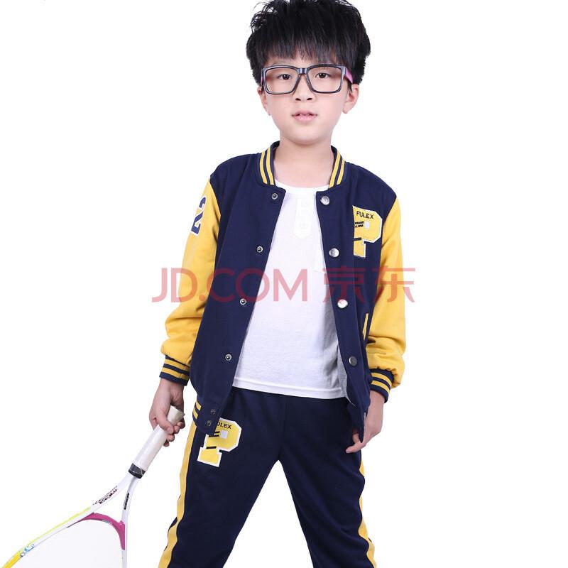 2014新款童装男童运动套装儿童字母p棒球服秋装中童