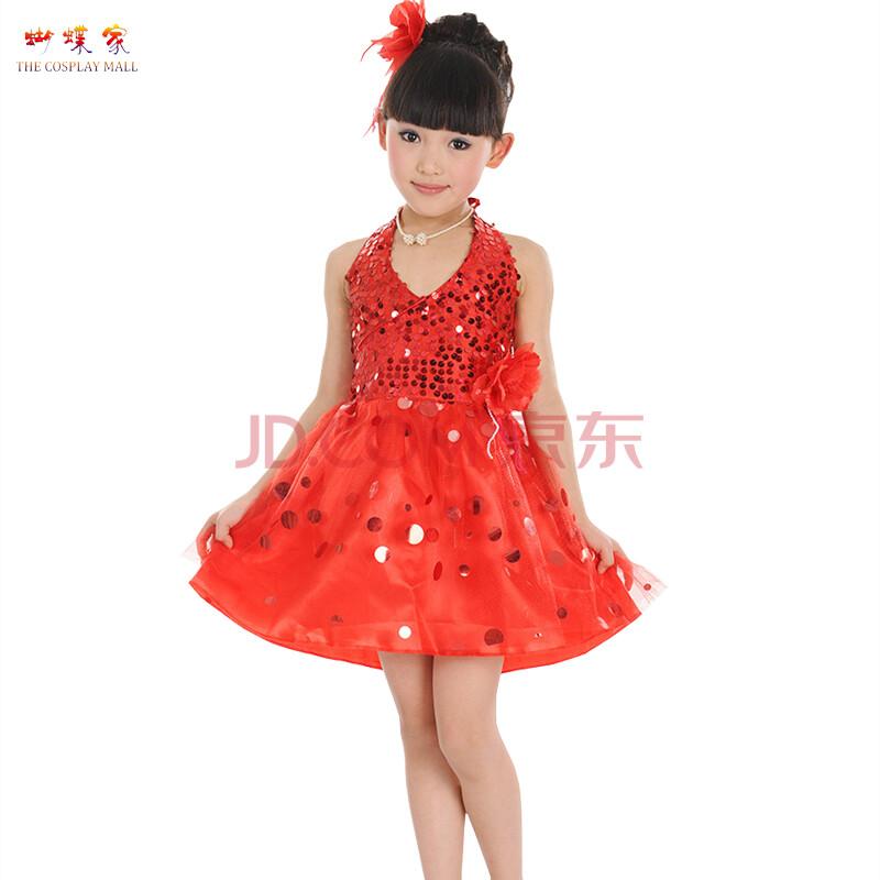 2014新品现代舞蹈晚会专用儿童演出服连衣裙