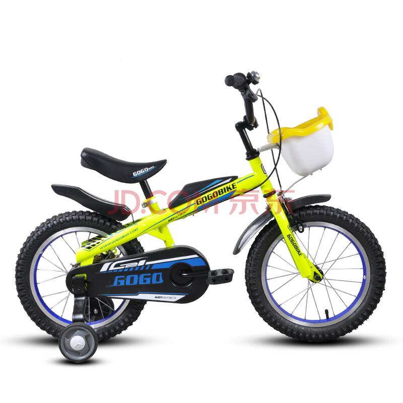 3岁男孩儿童自行车