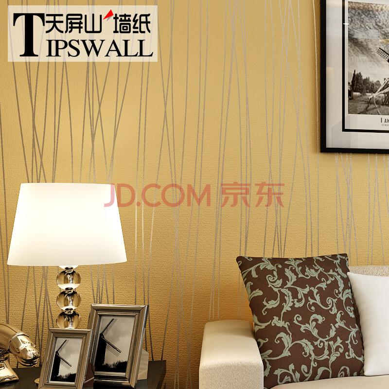 天屏山简约现代纯色壁纸