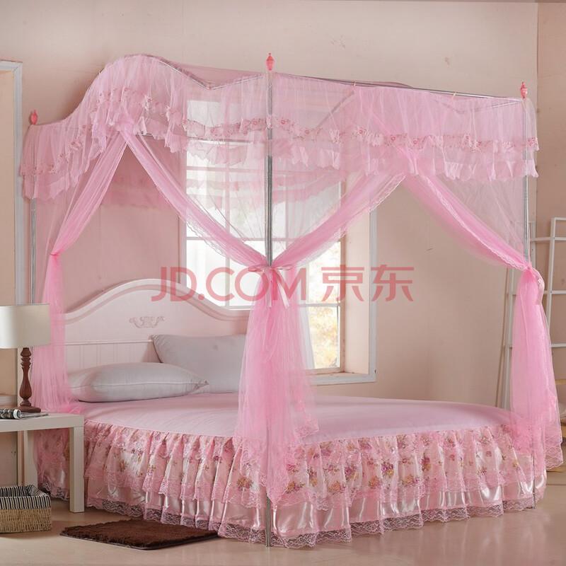 蝶饰坊 欧式拱形蚊帐 宫廷公主 不锈钢加粗支架 粉色