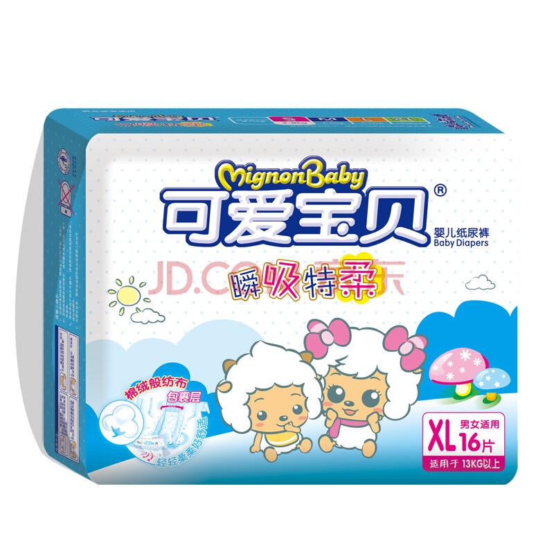 可爱宝贝 瞬吸特柔婴儿纸尿裤/尿不湿