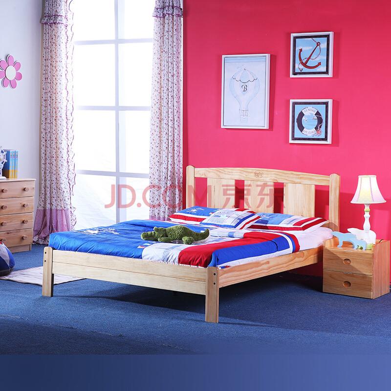 2米单人床 实木床 宜家实木家具 1.5米木床 新西兰松木床 1200*1900