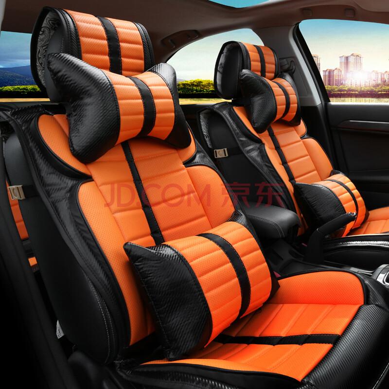 免洗超纤皮夏季汽车专用坐垫套 人体工程学设计 炫舞橙 宝马120i 320