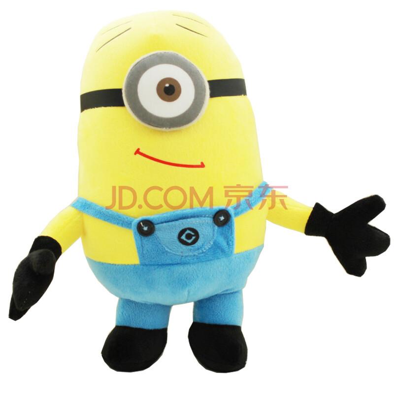 蓝色牛仔小黄人公仔毛绒玩具娃娃 创意礼物代写卡片 单眼款 85cm