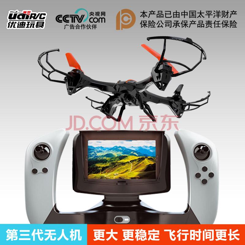 s超大航拍飞机 高清摄像头航拍器