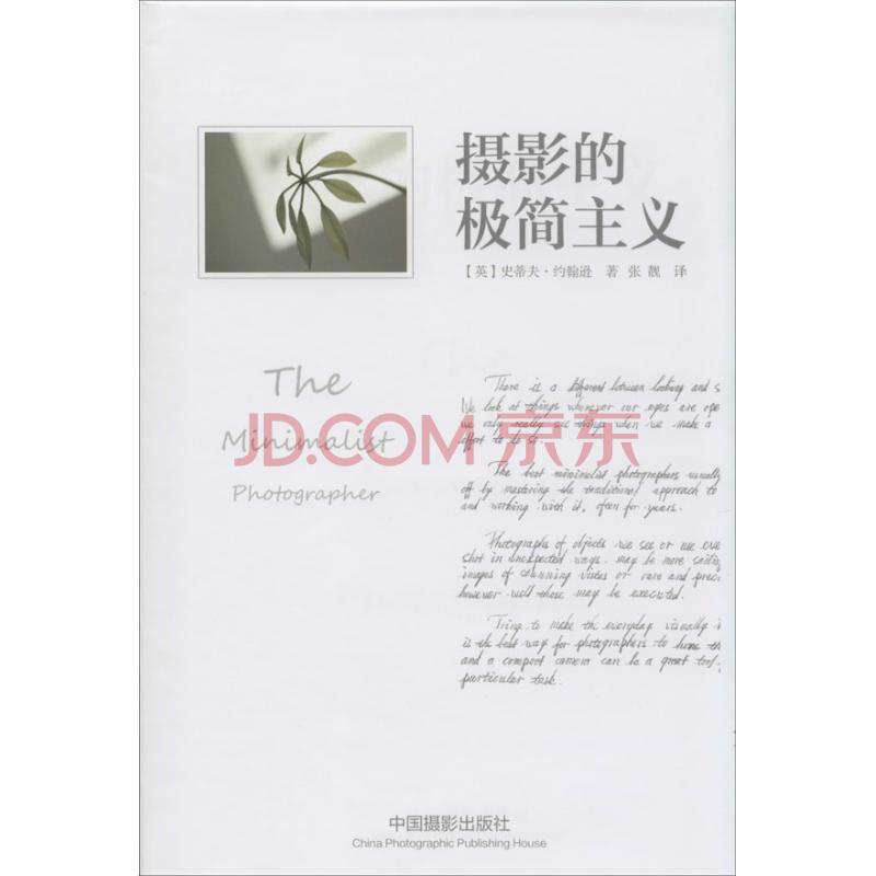 极简主义书籍设计