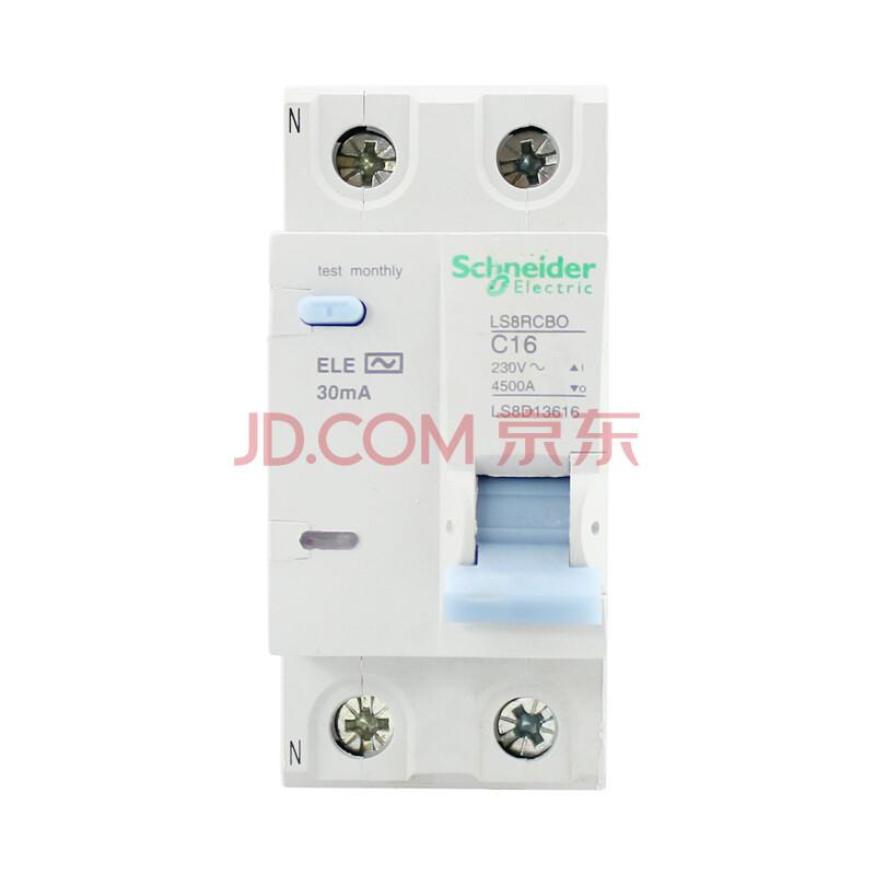 施耐德断路器ls8系列小型家用断路器漏电保护断路器1p
