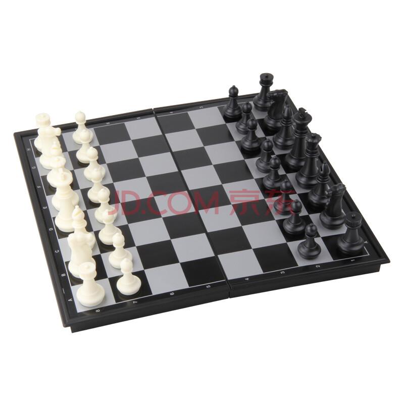 ub友邦 直角款国际象棋磁性折叠大中小号象棋盘 磁性黑白棋子国际象棋