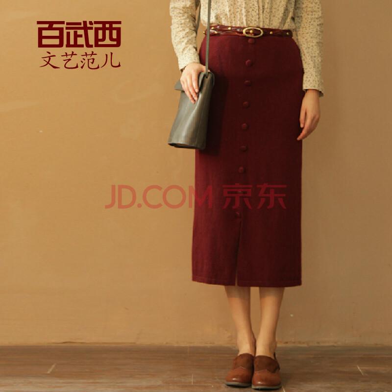 包臀半身裙t1552