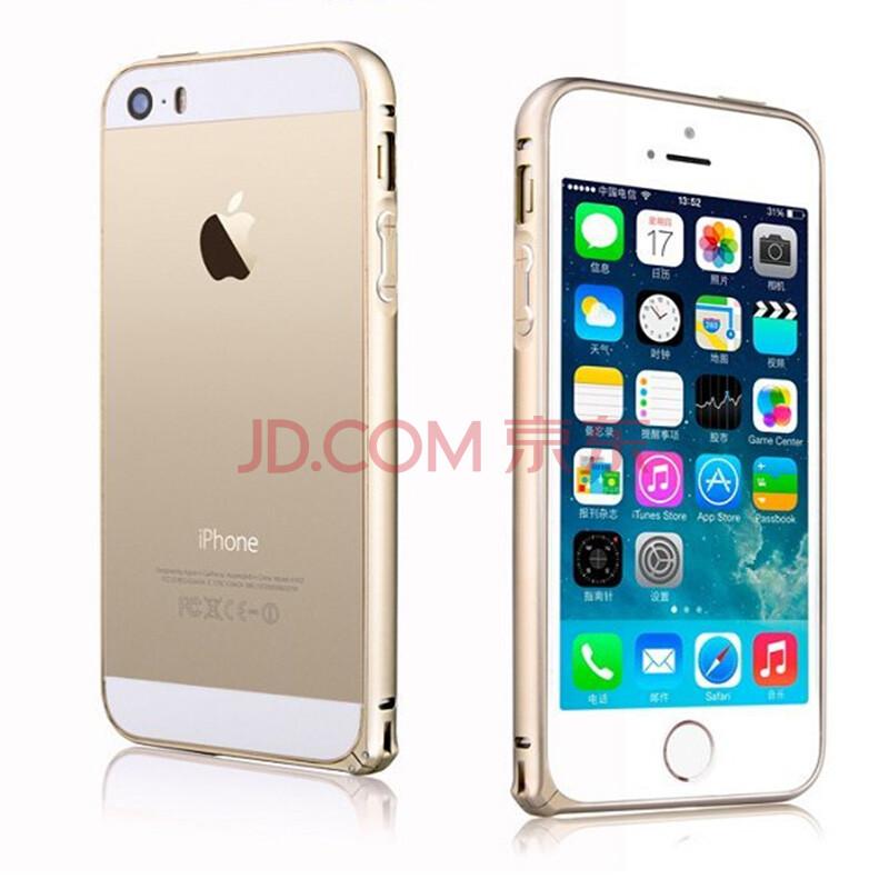 超薄金属边框 手机壳/保护套 糖果色太空铝合金 适用于苹果iphone4/4s