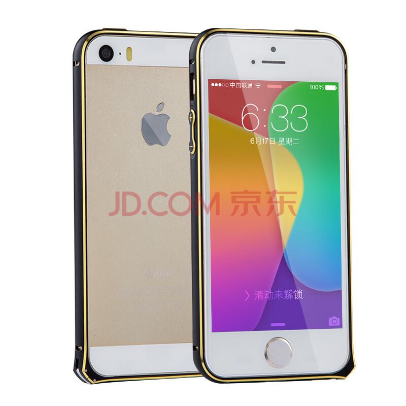 5s手机壳 苹果5s手机壳 5s手机套 金属边框 烈焰金钢黑
