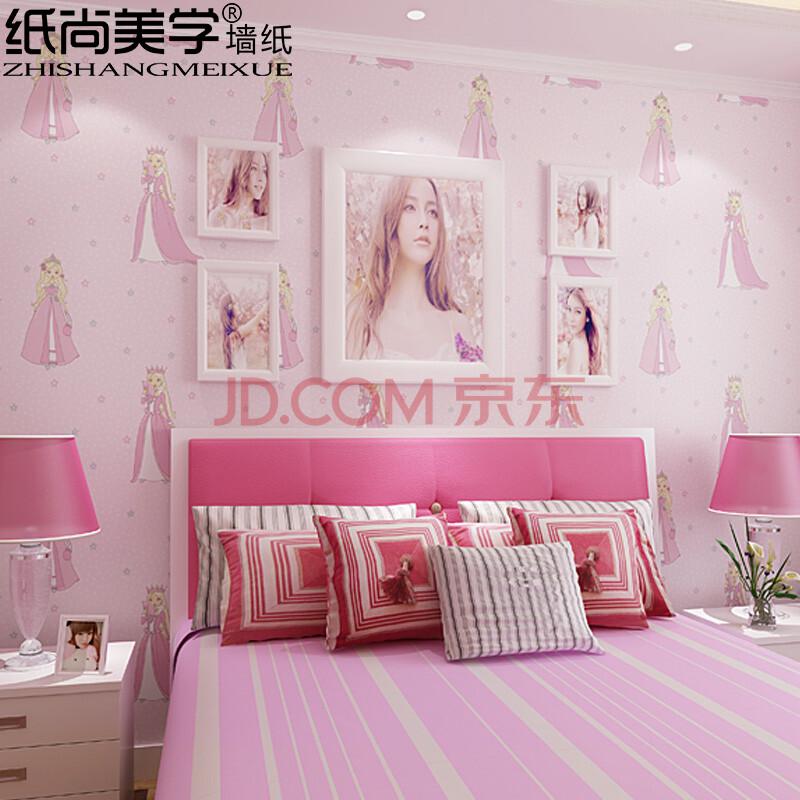 纸尚美学 无纺布壁纸卡通小公主儿童房 卧室背景墙纸jm29922 粉色 jm2