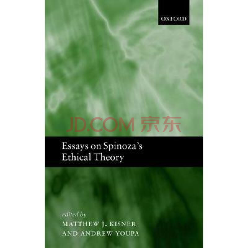 an essay on the theory of daoism Daoism paper 669 words | 3 pages daoism paper daoism is a philosophical theory developed by lao-tzu advocating a simple honest life and noninterference with the.