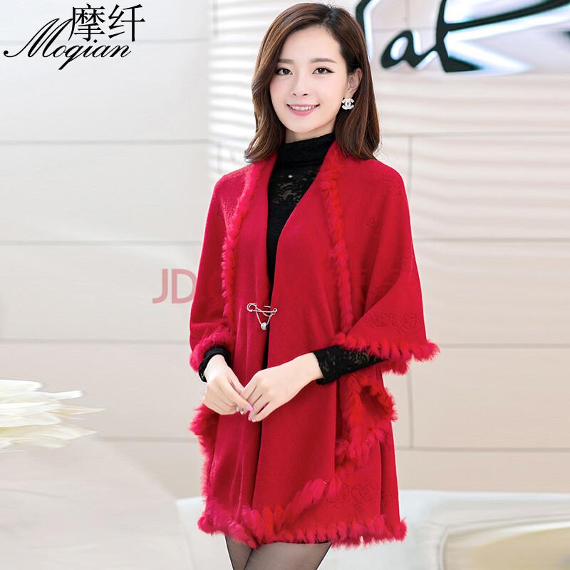 摩纤2015秋冬新款时尚针织衫开衫斗篷披肩披风毛衣外套女装m119 红色