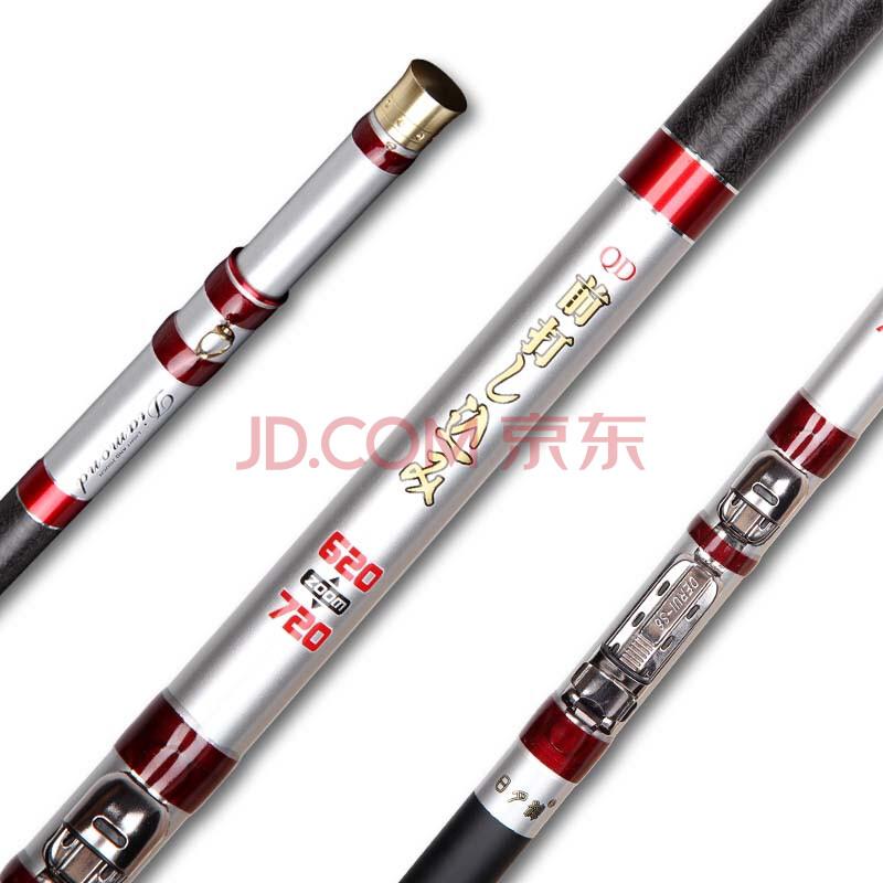 碳素钓鱼竿超轻硬细定位伸缩 高品质金属轮座前打杆抛竿 专业级经典款