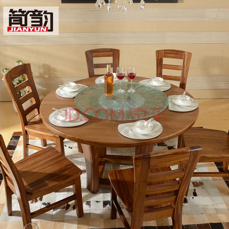 乌金木家具 实木餐桌椅组合中式 乌金木餐桌椅 餐桌(不带转盘)