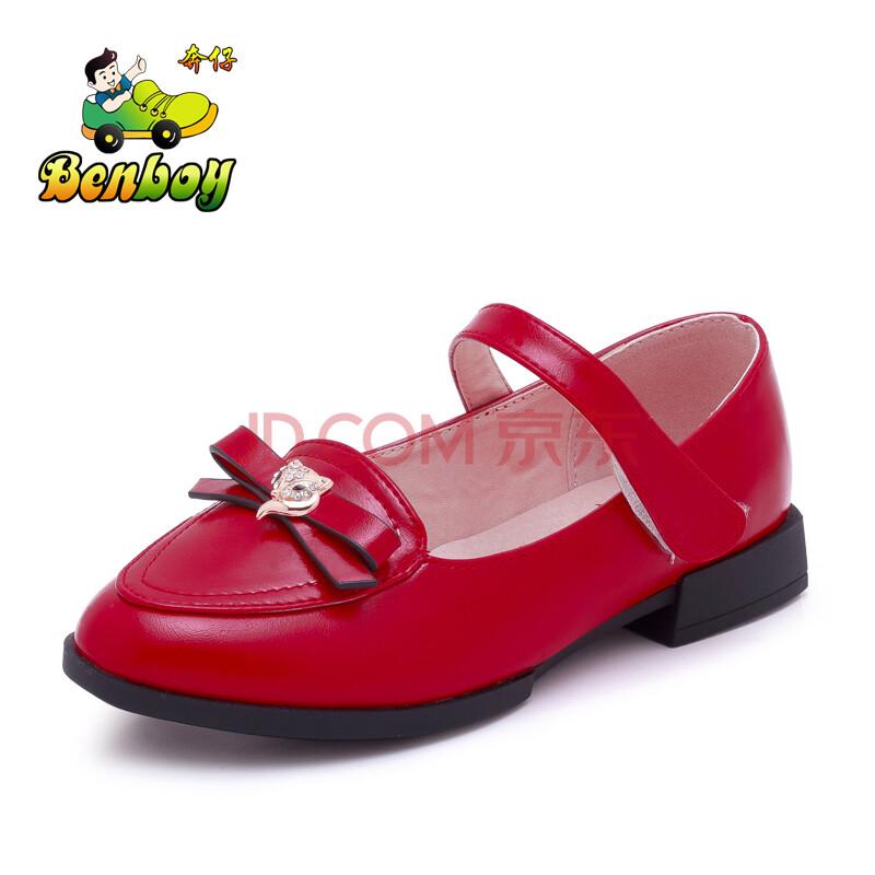 单鞋公主鞋儿童女韩版皮鞋蝴蝶结舞蹈鞋15198