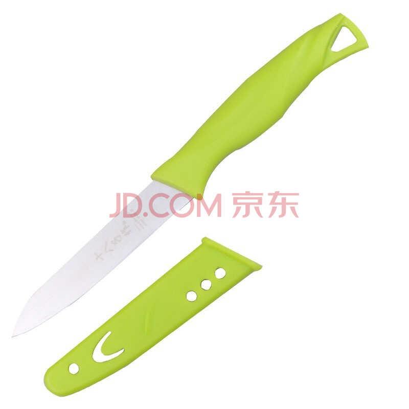 十八子作 塑柄系列不锈钢水果刀 H309 (带刀套))