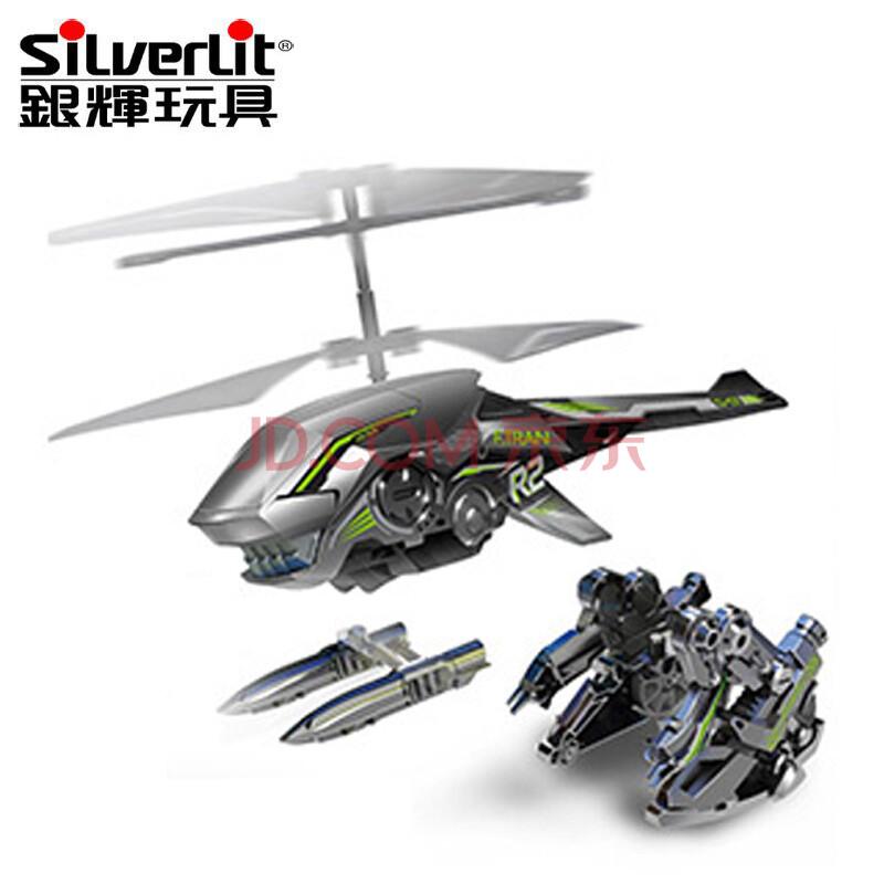 智能摇控飞鹰直升机玩具