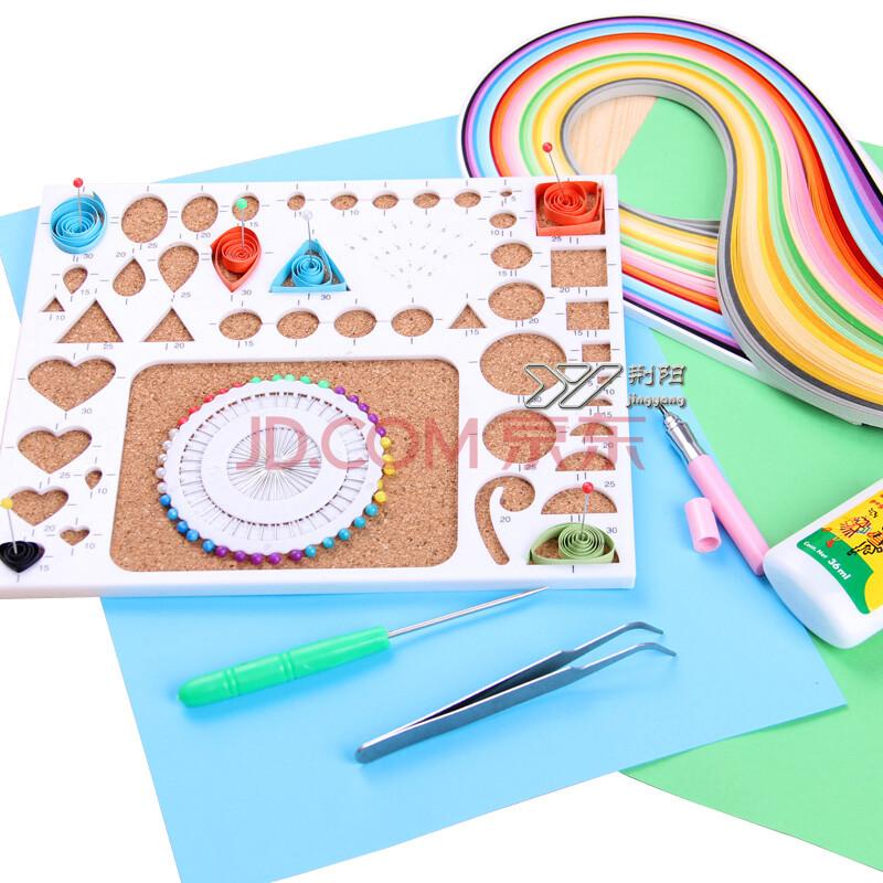 衍纸初学套餐材料 纸艺卷纸 儿童手工折纸 亲子游戏套装 7件新手绘