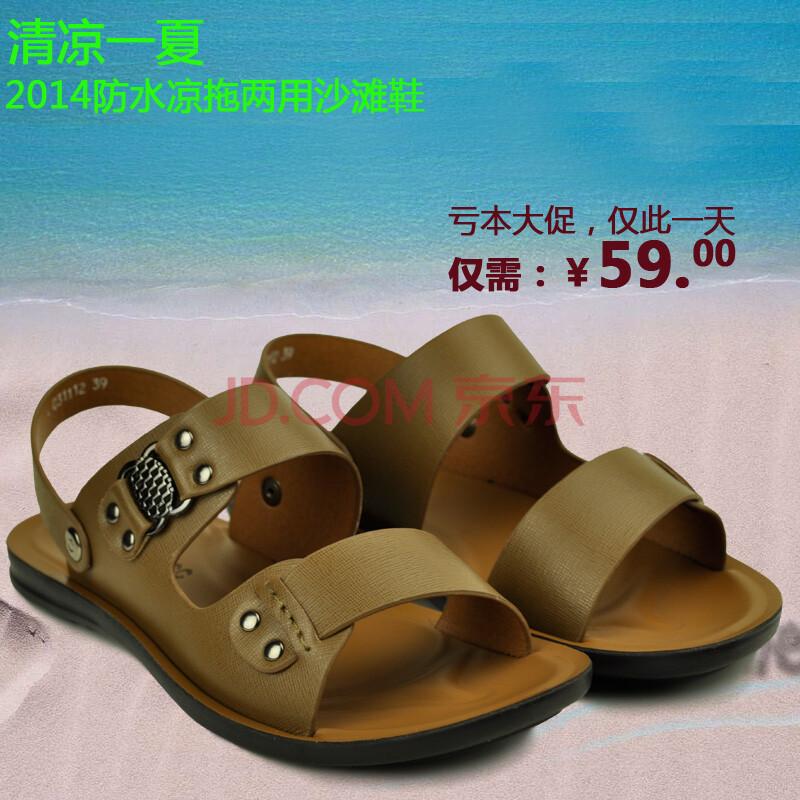 露趾沙滩鞋子潮男正品
