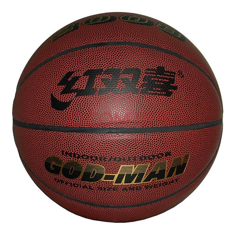 08奥运款2008 DHS红双喜篮球 PVC皮 手感软