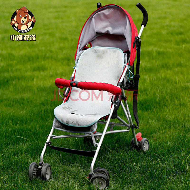 婴儿凉席宝宝推车凉席儿童车凉席冰丝婴儿