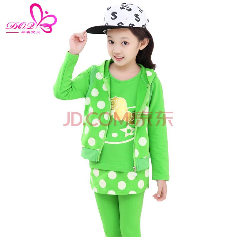朵琪宝贝童装女童秋装韩版儿童运动套装5203