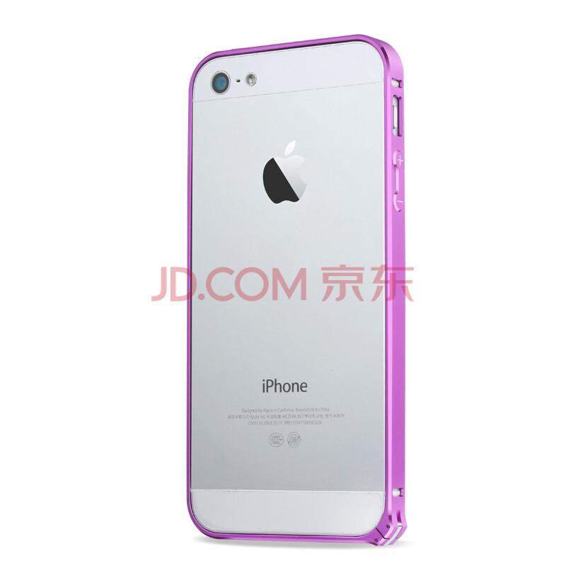 陌男(monan)金属边框 手机保护套 适用于苹果5/iphone 5s/iphone 5