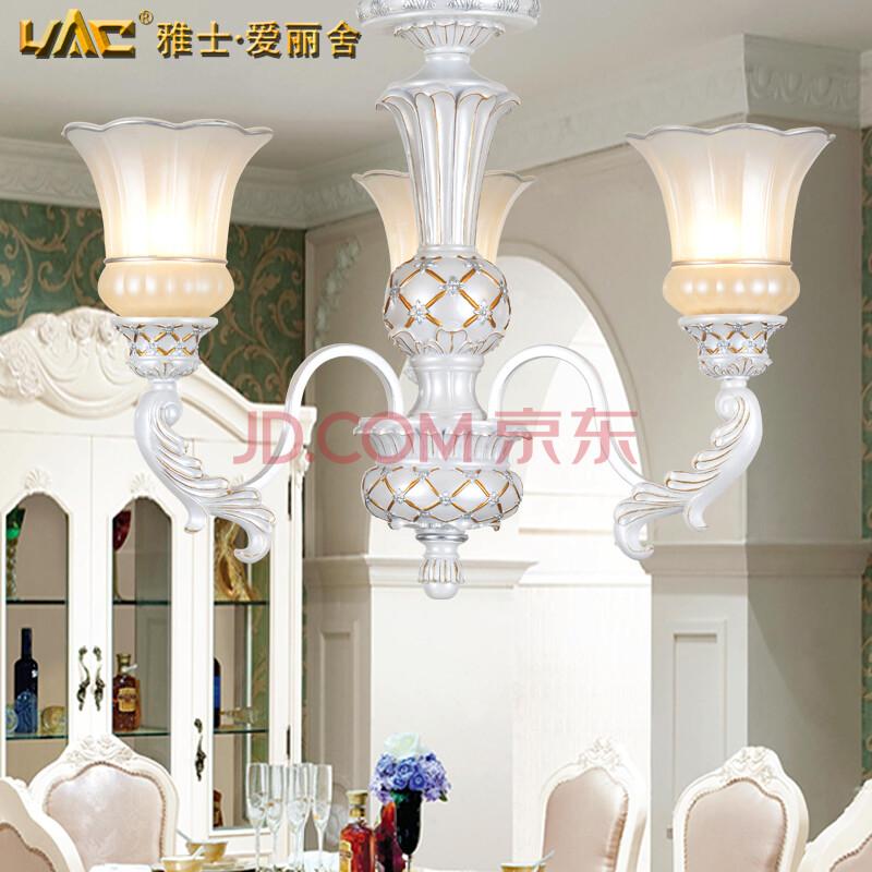 雅士爱丽舍欧式吊灯客厅卧室餐厅书房彩描手绘浪漫灯