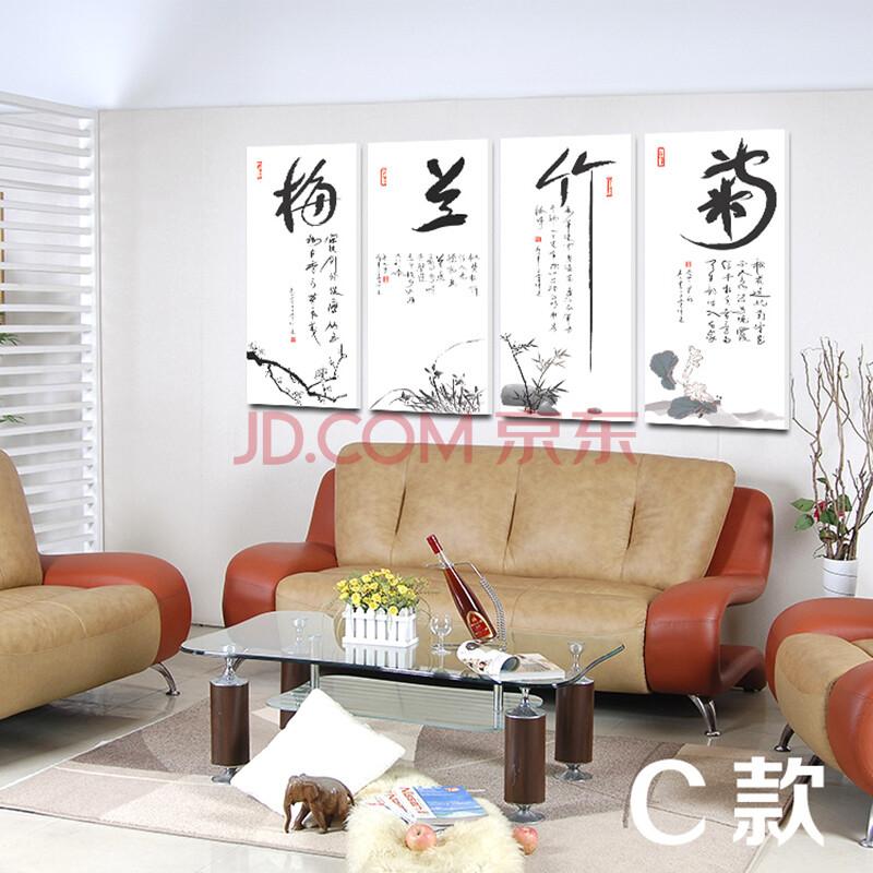 家装软饰 装饰字画 美时美刻 美时美刻现代新中式沙发背景墙画梅兰竹图片