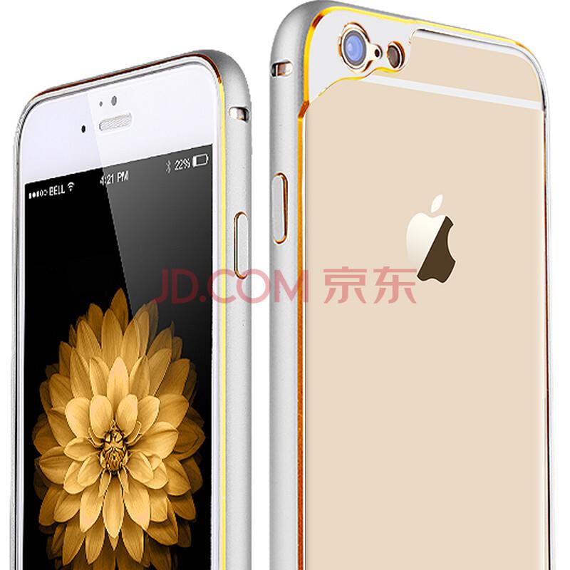 铭诺 手机壳手机套金属边框 适用于苹果6手机壳iphone6/iphone6plus