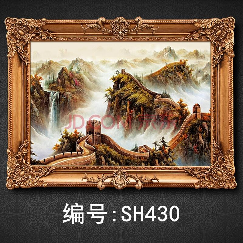 帝诺饰 手绘油画办公室龙抬头 万里长城风景欧式书房装饰壁挂画 sh430