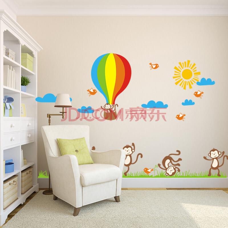 壹汇diy可移除墙贴 卡通贴幼儿园客厅电视背景墙儿童卧室墙壁装饰贴纸