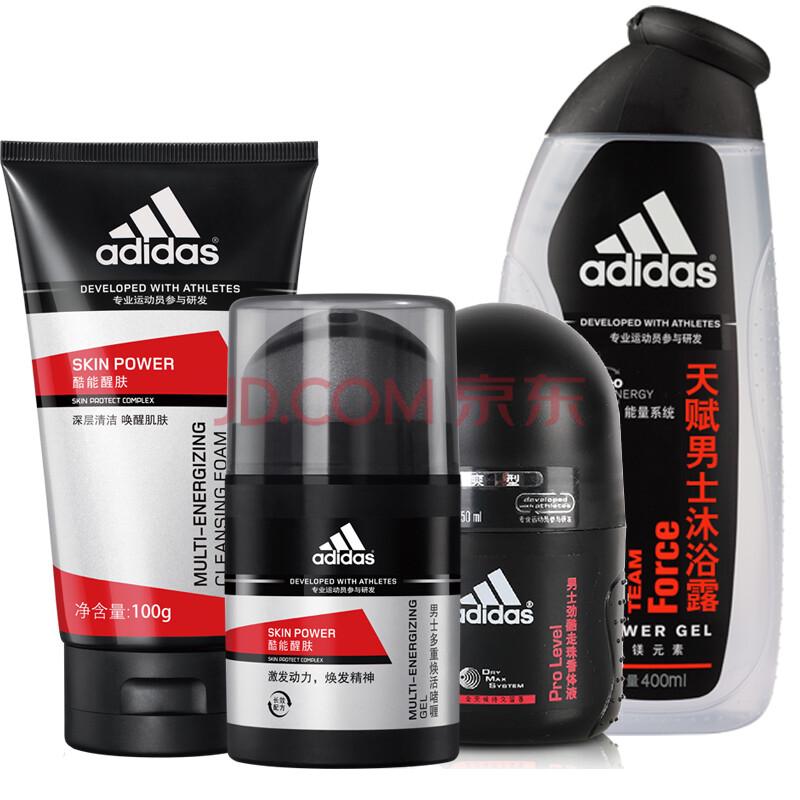 阿迪达斯男士护肤_阿迪达斯Adidas男士护肤品组合套装7件洁霜走