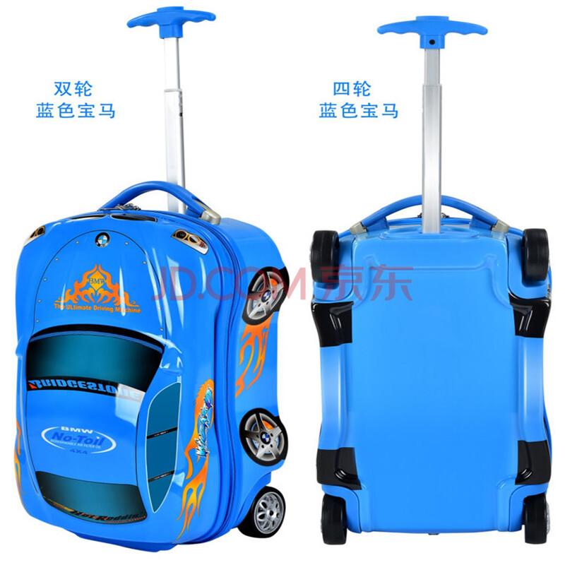 儿童拉杆箱书包卡通汽车旅行箱行李箱18寸两轮和四轮