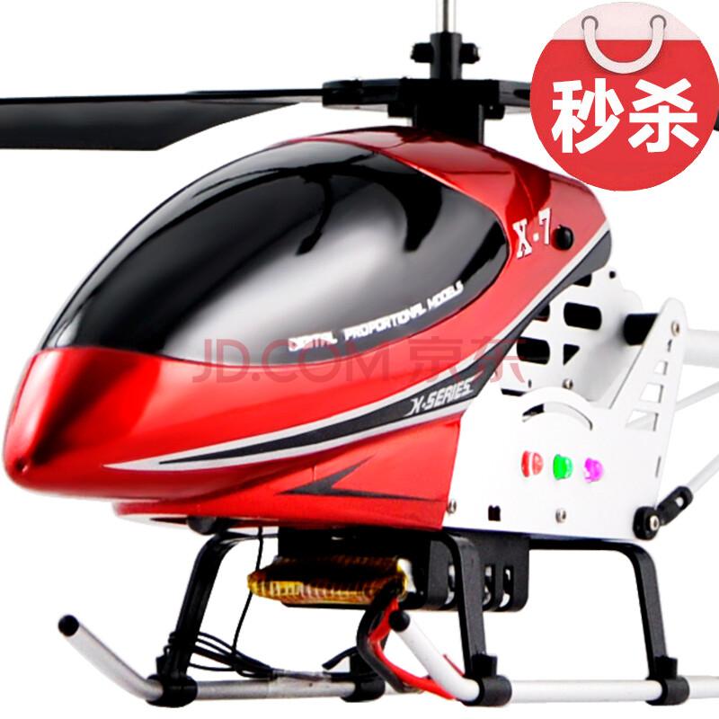 亲子日超大型合金充电遥控飞机直升飞机陀螺仪直升机航模儿童玩具超