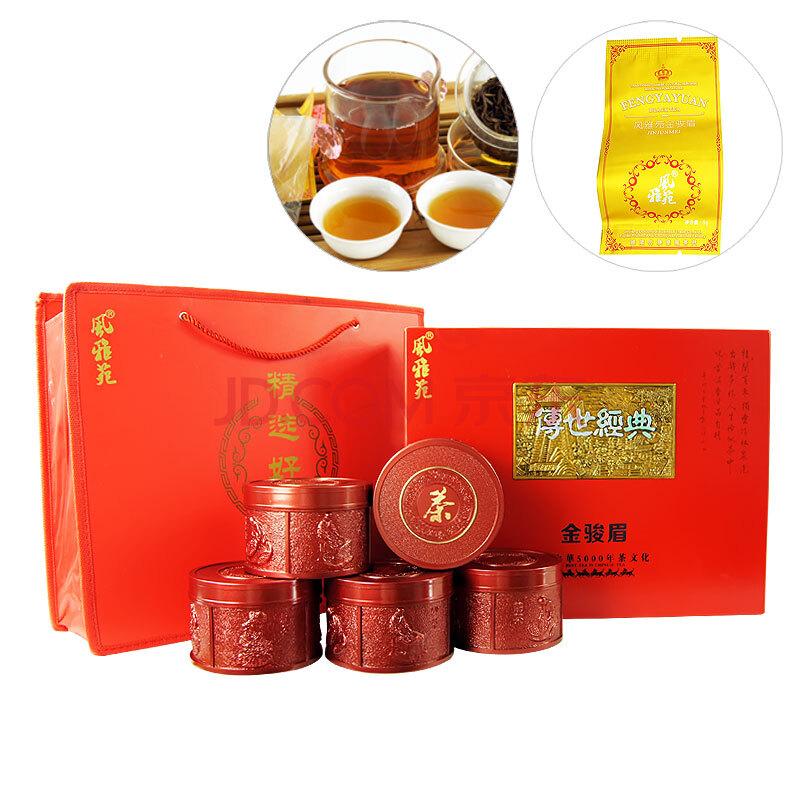 金骏眉250g茶叶小报手工关桐木武夷星村小种小学生堆红茶雪人礼盒图片