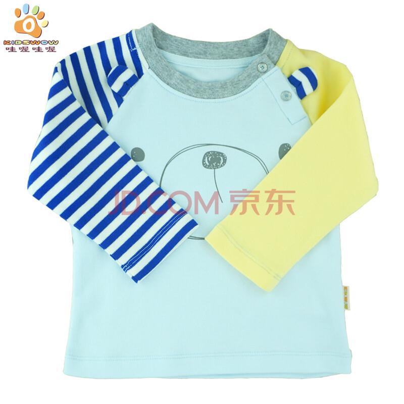 哇喔哇喔童装 14年秋季新款男宝宝纯棉可爱圆领t恤 婴儿长袖衫 浅粉蓝