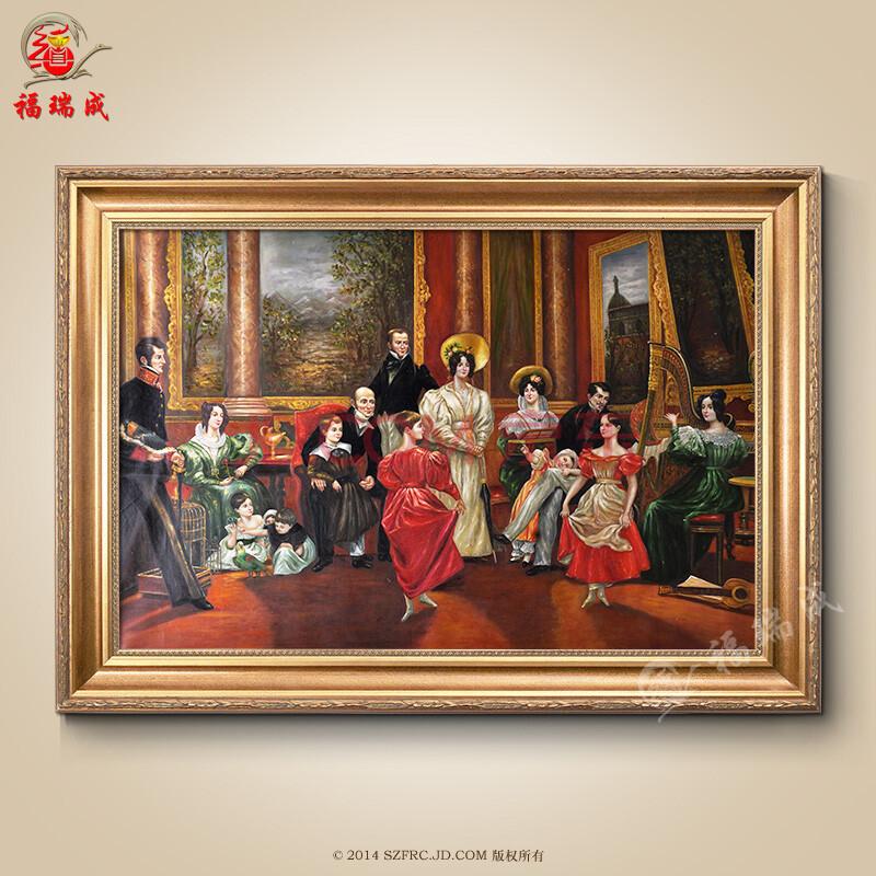 手绘油画 欧式现代客厅餐厅卧室玄关走廊 花卉装饰画