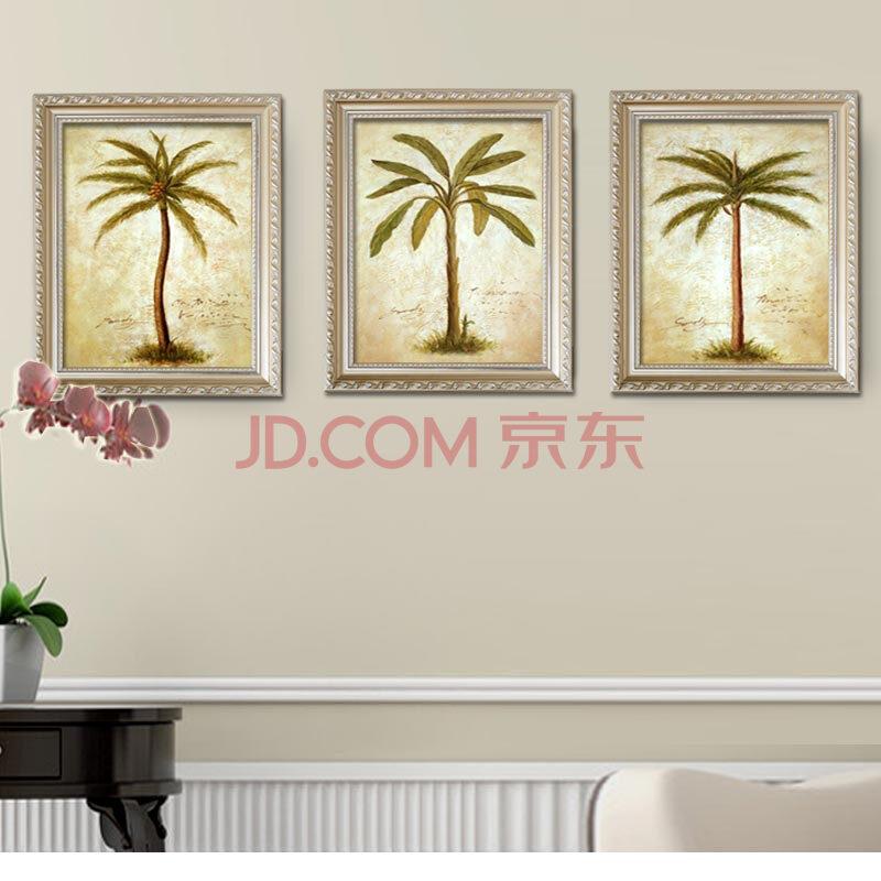 山迪 手绘油画客厅风景装饰画壁画餐厅挂画无框画薰衣草 海之恋d三