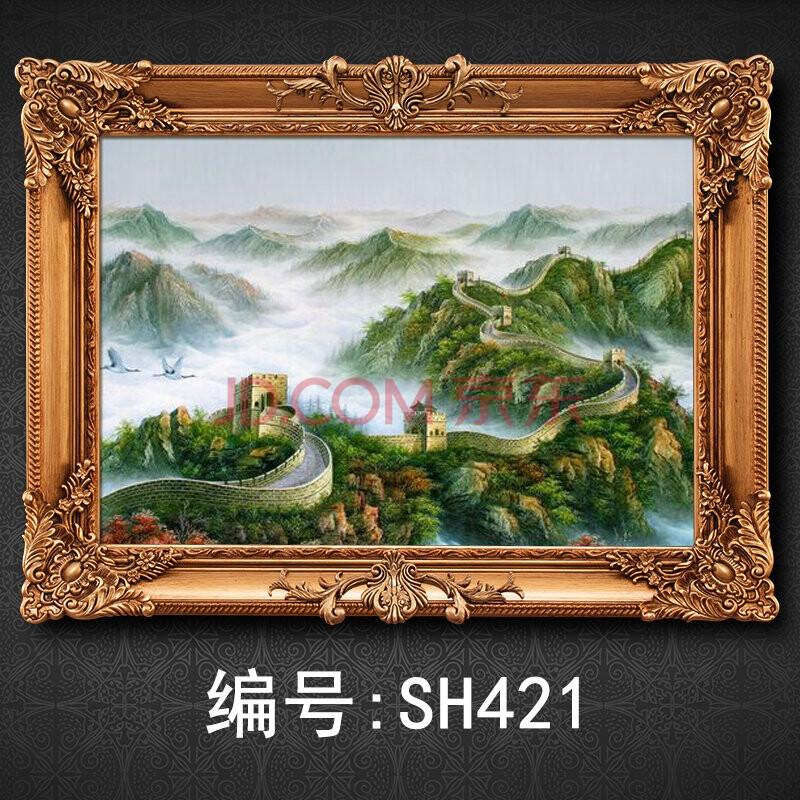 帝诺饰 手绘油画办公室龙抬头 万里长城风景欧式书房装饰壁挂画 sh421