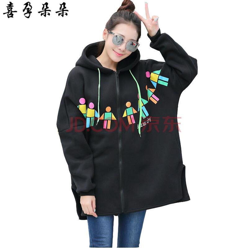 大码女装卫衣外套_喜孕朵朵2015新款印花孕妇装大码女装加绒卫衣外套1355 黑色 xl